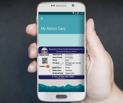 ration-card-download-himachal-pradesh