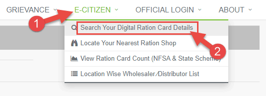 wbpds-ration-card-search